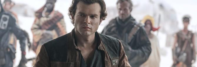 Актера на роль молодого Хана Соло выбирали по примеру капитана Кирка