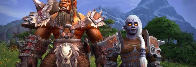 Blizzard поделились краткой предысторией двух союзных рас нового дополнения WoW