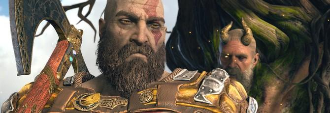 """В God of War нашли отсылку к """"Войне бесконечности"""""""