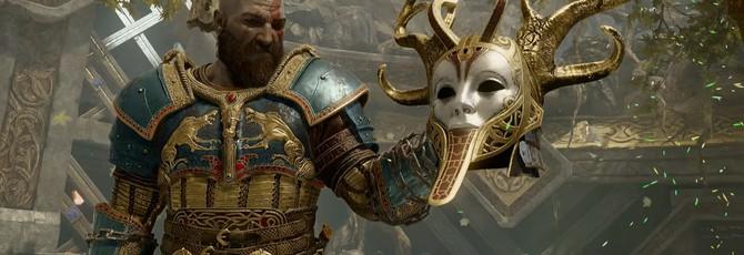 Игрок убил сильнейшего босса God of War на сложнейшем уровне без повреждений
