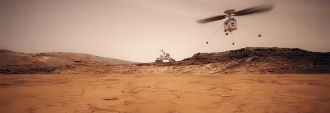 В 2020 году NASA отправит вертолет на Марс