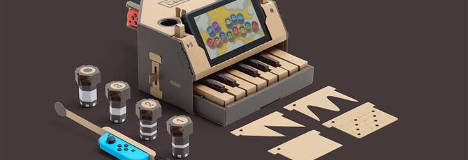 Гений из картона — впечатления от Nintendo Labo