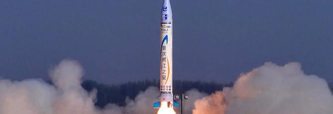 В Китае состоялся первый запуск частной ракеты