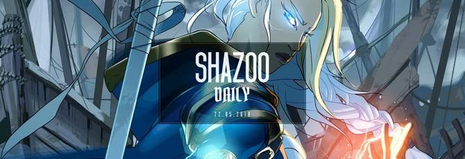Shazoo Daily: Старики еще могут