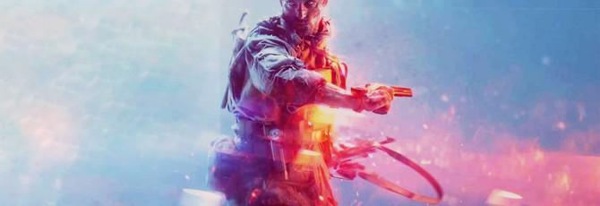 Презентация Battlefield 5 — смотрите прямой эфир