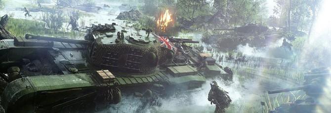 Battlefield 5 получит два вида внутриигровой валюты