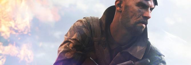 Глава DICE: Выбор и женские персонажи остаются в Battlefield 5