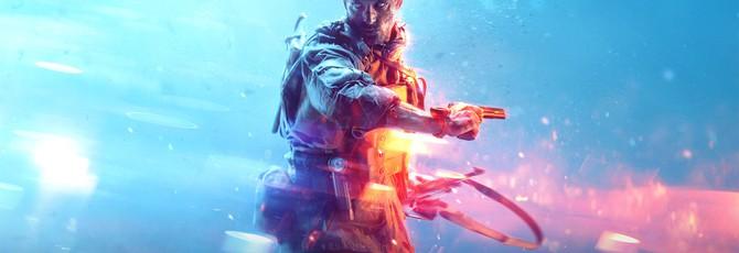 Battlefield V с мужчиной на обложке стоит на 500 рублей дороже