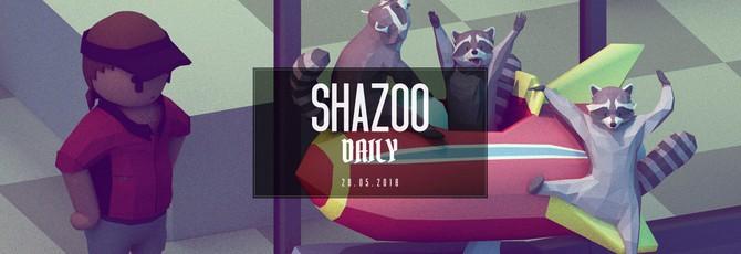 Shazoo Daily: Две недели до Е3 2018
