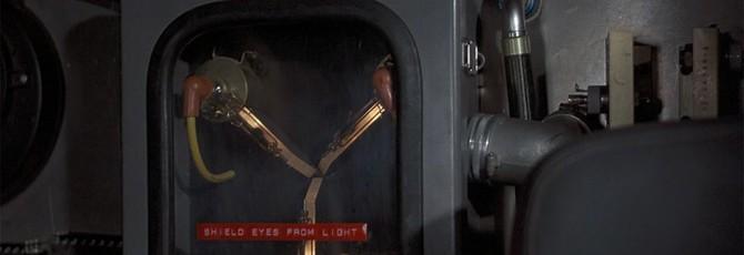 """Ученые создали реальный конденсатор потока из фильма """"Назад в будущее"""""""