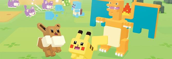 На Nintendo Switch вышла бесплатная RPG Pokémon Quest