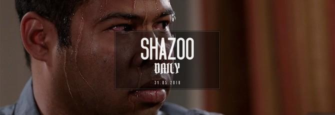 Shazoo Daily: Последний день весны