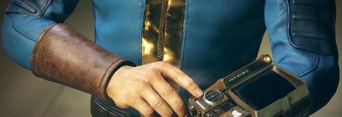 Чем может быть Fallout 76: мнение редакции Shazoo