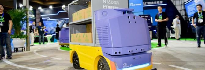 Alibaba представила автономного робота-доставщика