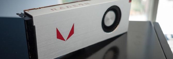 AMD выпустит новое поколение видеокарт Vega к концу этого года