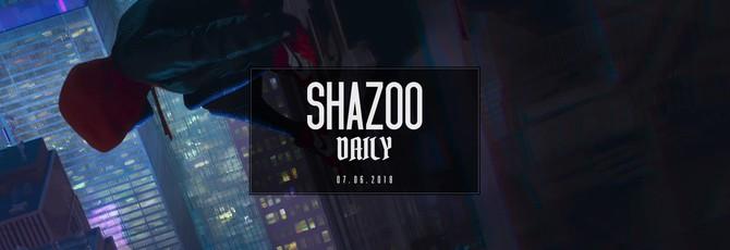Shazoo Daily: Главное не смотреть вверх