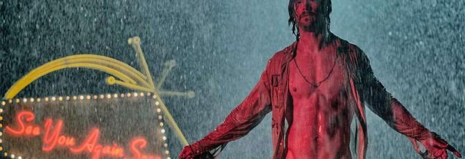 """Крис Хемсворт в трейлере фильма """"Ничего хорошего в отеле """"Эль Рояль"""""""