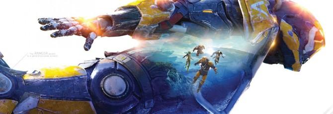 E3 2018: Скриншоты Anthem, обложки Game Informer и никаких лутбоксов