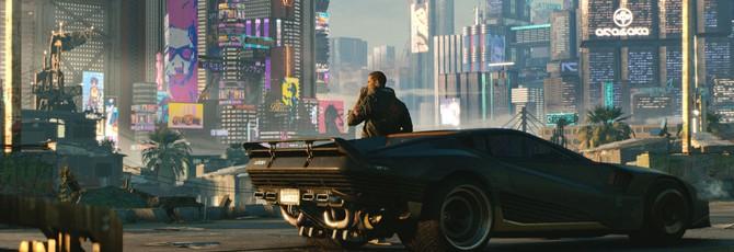 Куча деталей на первых скриншотах Cyberpunk 2077 и обращение CD Projekt RED