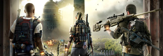 E3 2018: Запись на бету The Division 2 уже началась