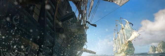 E3 2018: Новый трейлер и детали геймплея Skull & Bones