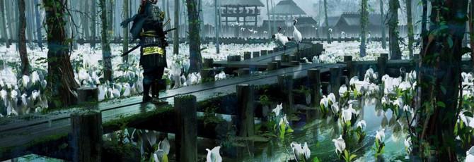 E3 2018: Первый геймплей Ghost of Tsushima