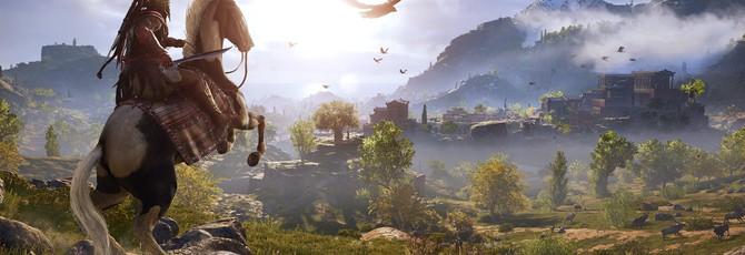 E3 2018: Все трейлеры Ubisoft — Assassin's Creed Odyssey, Beyond Good and Evil 2, The Division 2 и другие
