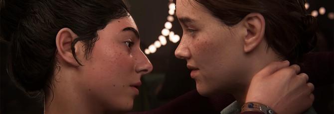 Самый реалистичный поцелуй в трейлере The Last of Us Part 2