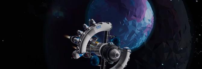 Astroneer выйдет из раннего доступа в декабре