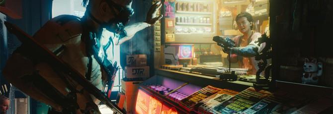 CD Projekt объяснила, зачем в Cyberpunk 2077 будет вид от первого лица