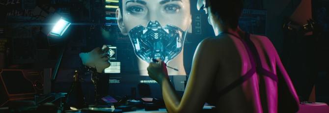 Cyberpunk 2077 позволит заводить однополые отношения
