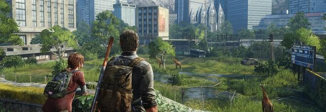 The Last of Us разошлась тиражом 17 миллионов копий