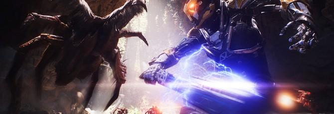 Обсуждение: BioWare обновила логотип