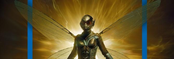 Shazoo Daily: IMAX-мураха