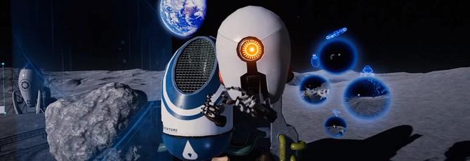 Valve выпустила лунную песочницу в Portal для VR