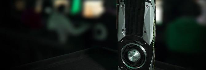 Lenovo: Запуск GeForce GTX1180 этой осенью