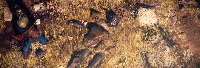 В Fallout 76 замечено Братство Стали