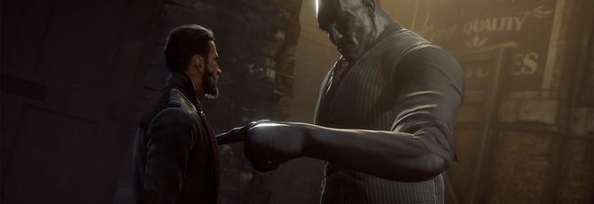 Для Vampyr вышел первый патч — на PC новые проблемы