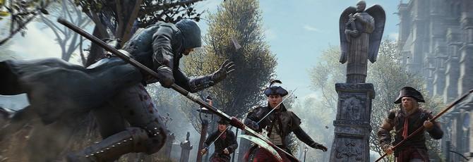 Ubisoft рассказала о долгосрочной поддержке игр после запуска