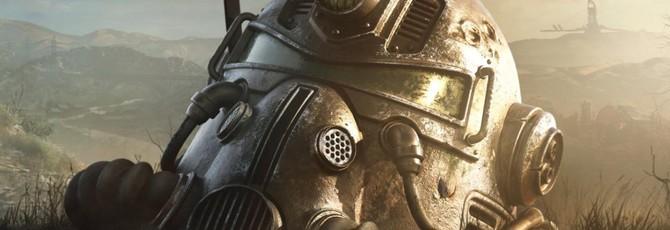 Кавер на Country Roads из трейлера Fallout 76 стал доступен в качестве сингла