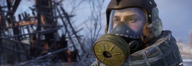 Разработчики перенесли Metro Exodus на полгода, чтобы отполировать игру