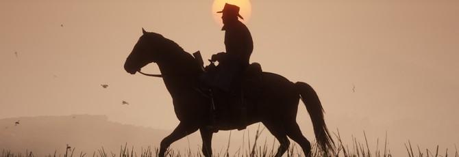 GameStop: Red Dead Redemption 2 будет самым продаваемым тайтлом года