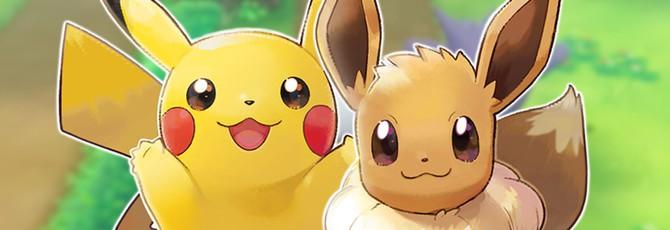 Кастомизация покемонов и новые тренеры в трейлере Pokemon Let's Go для Nintendo Switch