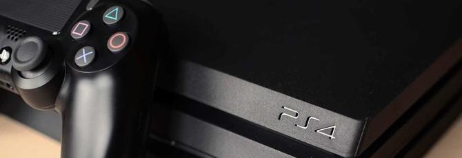 Начался бета-тест прошивки 6.0 для PS4