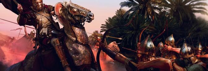 Total War: Rome 2 получит еще одно дополнение