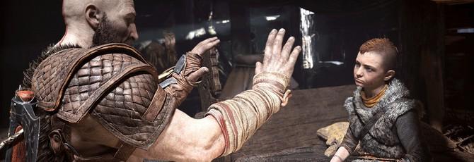 Фанаты нашли пасхалку в доме Кратоса в God of War