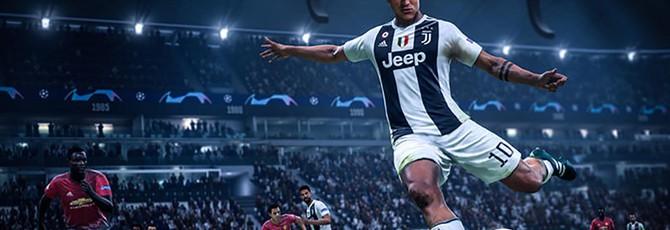 Утечка: 10 минут геймплея FIFA 19