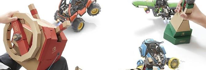 Nintendo показала Vehicle Kit — транспортный набор для Nintendo Labo