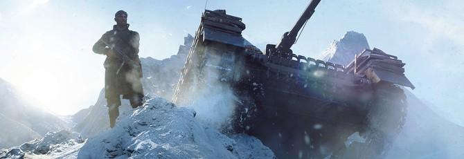 Update: Режим Grand Operations для Battlefield V заработает на релизе
