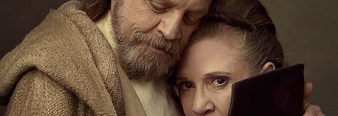 Объявлен актёрский состав Star Wars: Episode IX — Марк Хэмилл и Кэрри Фишер появятся в фильме